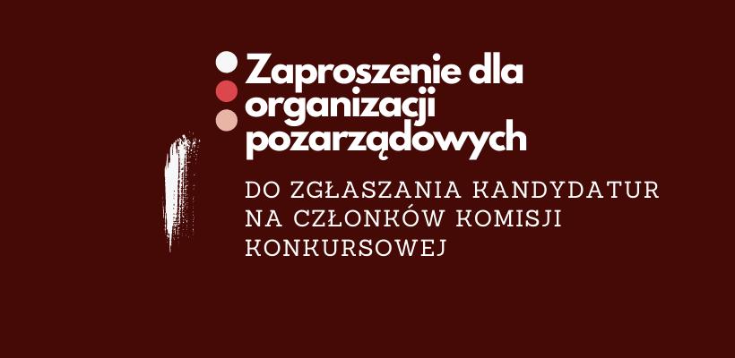 baner ilustrujący tekst zaproszenia dla organizacji pozarządowych
