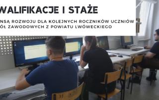 ilustracja do artykułu z nazwą projektu, na zdjęciu uczniowie przy komputerach
