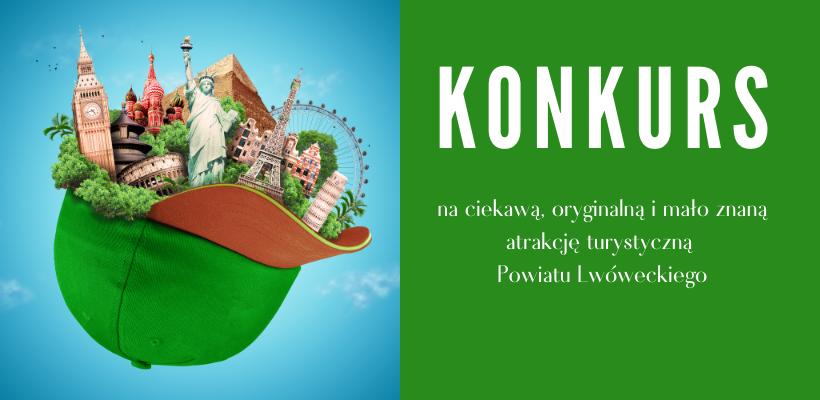 baner ilustracyjny z napisem: Konkurs na najciekawszą, oryginalną i mało znaną atrakcję turystyczną powiatu lwóweckiego.